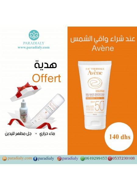Avène Crème Minérale Solaire Très haute protection SPF50 (50 ml) + EAU THERMALE AVENE 50ML