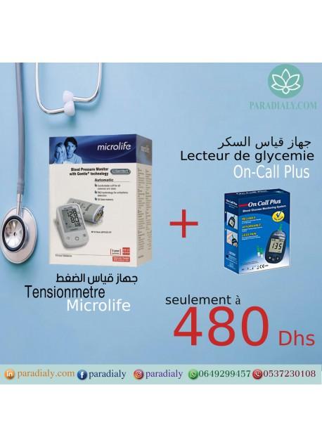 Tensionmétre Microlife + Lecteur de glycémie