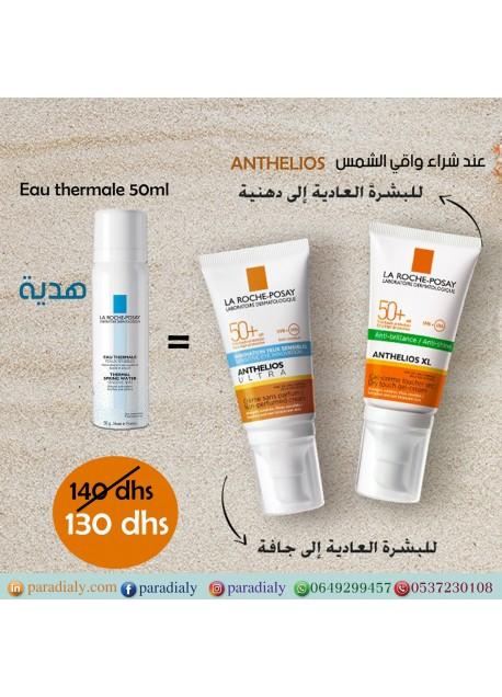 La roche posay Anthelios XL confort SPF 50+ Crème Sans Parfum peau sensible 50ml + EAU THERMALE  50ML