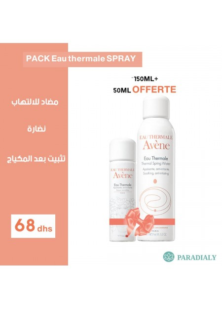 AVENE Eau thermale - 150 ml + AVENE Eau thermale - 50 ml