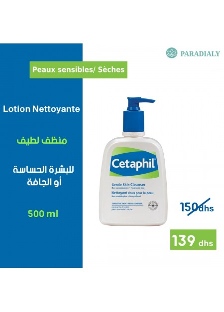 Cetaphil Gentle Skin Cleanser lotion nettoyante 500ml
