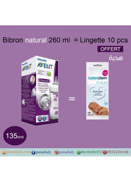 Avent Biberon  Natural  330 ml + 1 biberon classique 260ml OFFERT!